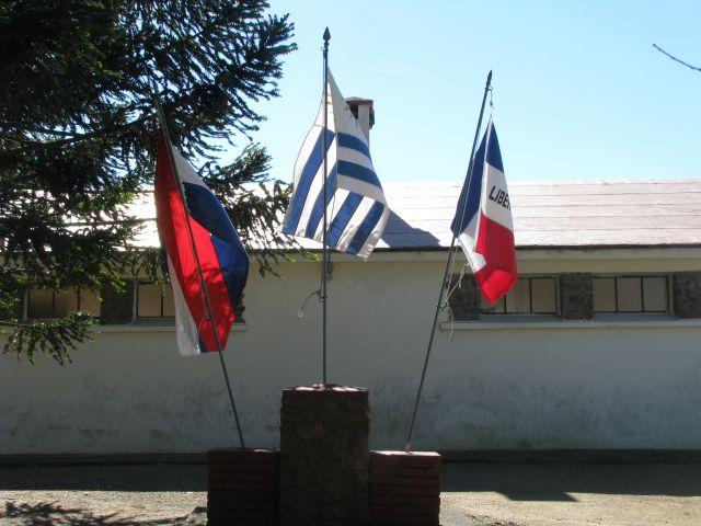 CEIMER Banderas a la entrada